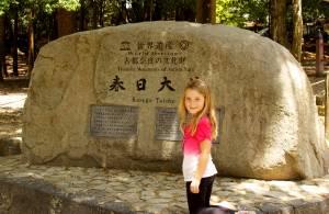Touring Nara